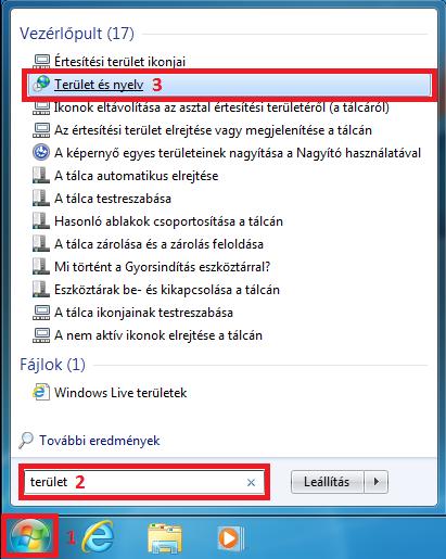 EMC install guide Region